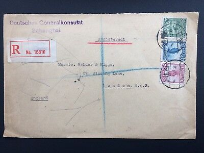 China Stamp 1932 Register International Cover From Shanghai To London