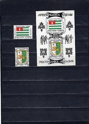 1993 Abkhazia's sovereignty block number 1 and 2 stamps