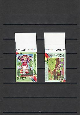 1999 Belarus, children's drawings, imperforated, known 28 series