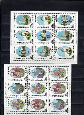 Abkhazia 1999 world championship chess pieces 2 sheets