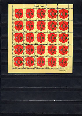 2007 belarus ancient coats of arms of cities 2 small sheets
