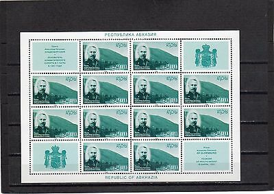 1996 Abkhazia, the Prince of Oldenburg, the resort Gagra sheet