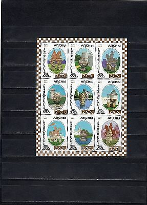 Abkhazia 2000 world championship chess pieces souvenir postal unit