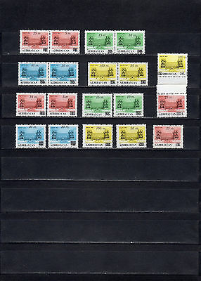 1994 Azerbaijan standard house of the rights of an overprint of 19 stamps