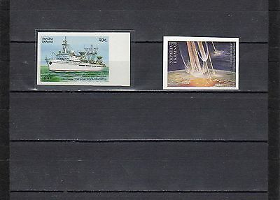 1997-1998 year Ukraine imperforated, ship space