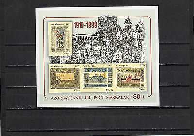 1999 Azerbaijan was the first brand 1919 block imperforated