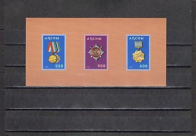 1995 abkhazia medals presentation block imperforated