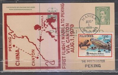 PHILIPPINES 1979 First Flight Manila to Peking via Canton on Postal Card