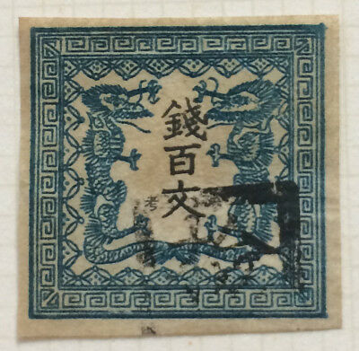 Japan Stamp 1871 imperf dragon used stamp 100m blue