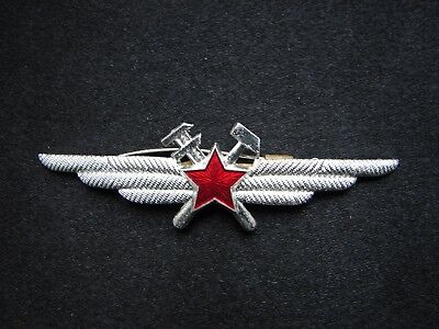Badge pin airborne specialist IAS Engineering and Aviation Services USSR