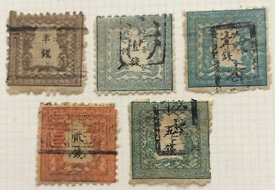 Japan Stamp 1871 perf stamp set of 4 plus 1s blue, all used Sg17-22