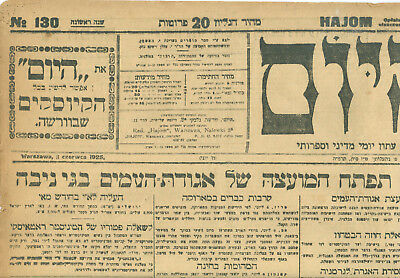 Hayom (This Day) Newspapers   (08-380)