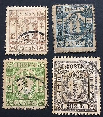 Japan Stamp 1872 4 stamp  1/2s,1s 10s and 30s, all used