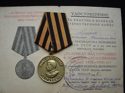 Medal For the Victory over Germany in the Great Patriotic War USSR + DOC #2