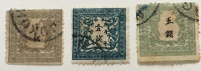 Japan Stamp 1872 perf 3 stamps  1/2s, 1s and 5s, all used