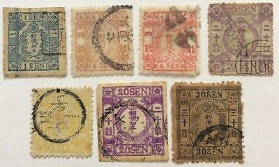 Japan Stamp 1872 a group of 7 used stamps 1s, 2s, 4s, 20s, 30s