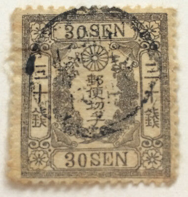 Japan Stamp 1872 30s a black used stamp