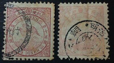 Japan Stamp 1875 2 stamps 12s red and 45s red used stamps
