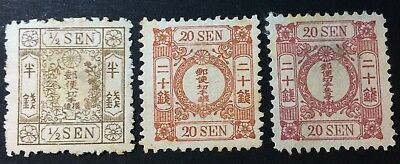 Japan Stamp 1872 3 mint stamps 1/2s, 20s brown red and 20s red