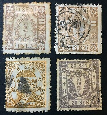 Japan Stamp 1872 4 used stamps