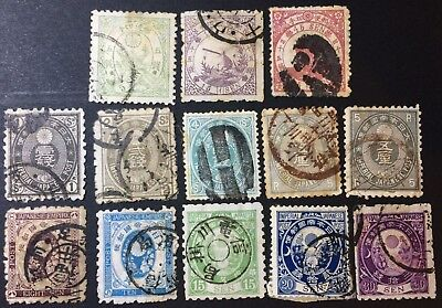 Japan Stamp 1872-1875 a group of 13 used stamps