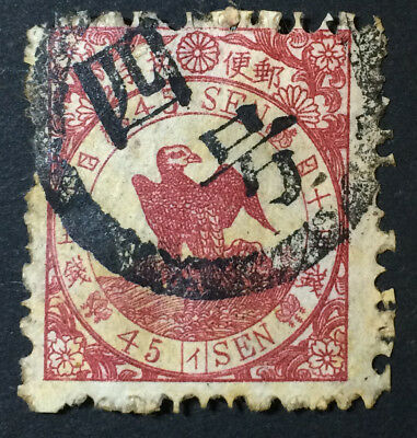 Japan Stamp 1875 45s Red used stamp, Sg63