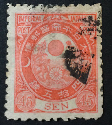 Japan Stamp 1876 45s Red used stamp, Sg111