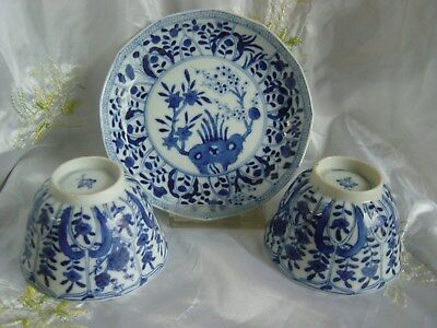 18c Two Chinese export porcelain Kangxi cups one saucer
