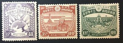 Japan Stamp 1936 a mint set 30 of years of Occupation of Kwantung