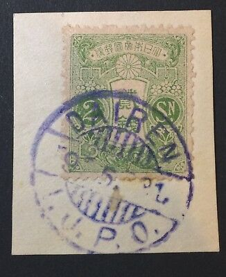 Japan Stamp 1914 2s green with China Dairen I.J.P.O postmark