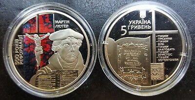 UKRAINE, 5 Hryven 2017 Coin UNC, 500 Years of Reformation, Martin Luther