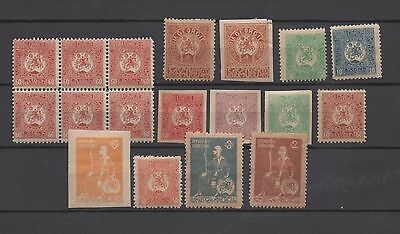 Georgie Georgia Lot 18 Timbres Premiere Emission 1918 First Issue 18 Stamps