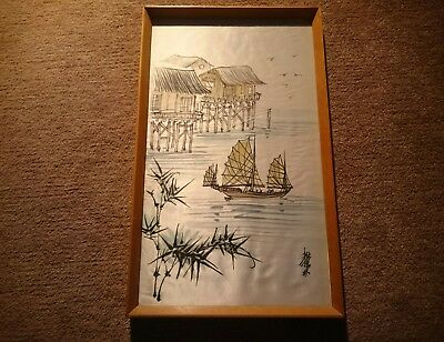 Japanese watercolour painting in frame