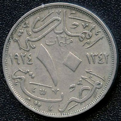 1924 Egypt 10 Mill Coin
