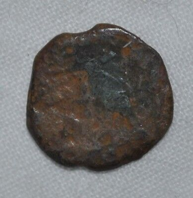 Widow's Mite - Copper - Smallest coin of Biblical Times (E)