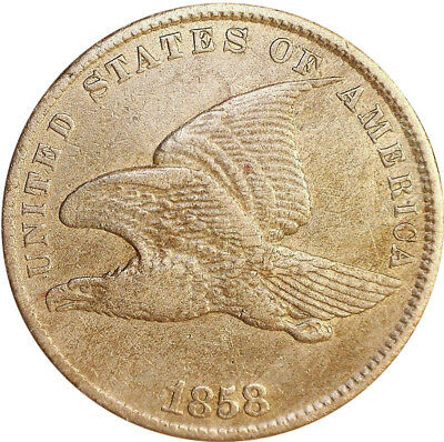 1858 Flying Eagle Cent - Small Letters DDR Doubled Die Reverse
