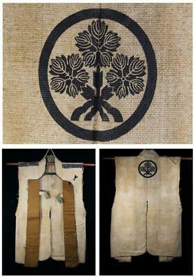 JB04 Japanese Antique Jinbaori Suwa taisha Shinto (sleeveless campaign jacket