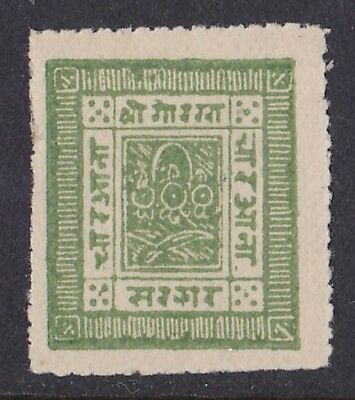 NEPAL 1881 issue 4a yellow-green pin perf