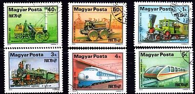 TRAINS on stamps. Hungary 1979 Set of 6 CTO