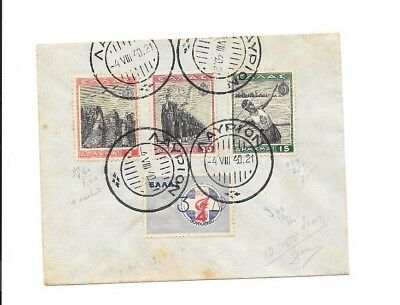 timbres grece n 455.456. PA 40