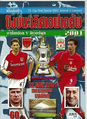2001 FA Cup Final    Arsenal    v    Liverpool    Excellent    Thailand Edition
