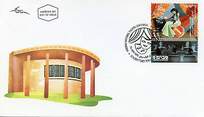 Israel 2017 FDC Habimah National Theatre Centennial Theater 1v Set Cover Stamps