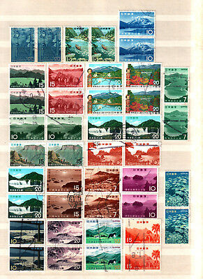 D5 Japan National Parks, different used stamps in pairs