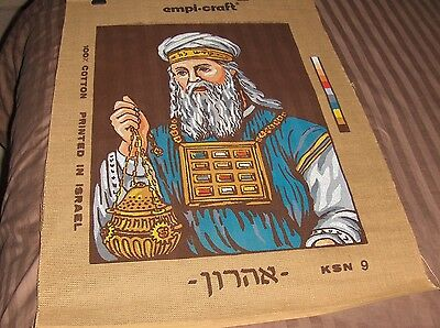 empti.craft 10/20 PENELOPE CANVAS OF AHARON-BIBLICAL FIGURE IN THE OLD TESTAMENT