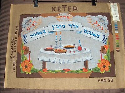"Keter Hand Painted Needlepoint 10/20 Penelope – ""adar / Purim Kiddish"""
