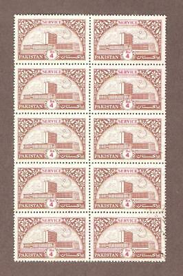 Pakistan - 4 rupees  - Block of 10 used stamps, fine condition