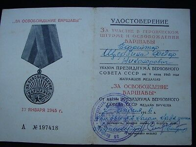 Document Original USSR WW2 Medal For the Liberation of Warsaw