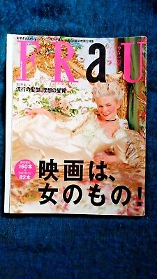 Japan fashion magazine Frau'06 Cover Kirsten Dunst,Marie-Antoinette,Sofia Coppo