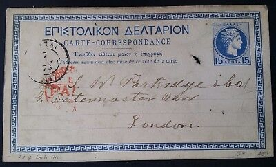 """RARE 1878 Greece Postcard ties 15L blue Hermes stamp canc Athens """"PAID"""""""