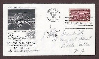 mjstampshobby 1958 US Brussels Universal and International Exhibition FDC Used